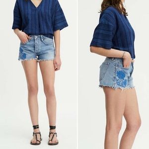 Levi's High Rise Short NEW Western Fray NWT 31 12